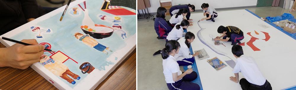 神奈川県立横浜平沼高等学校美術部のみなさん。