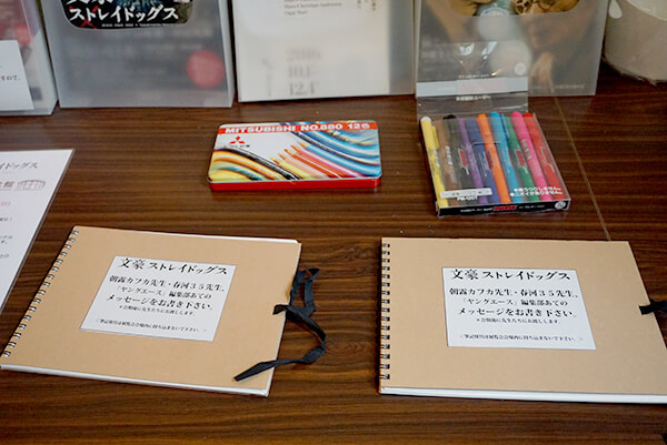 Notebooks filled with passion for the series