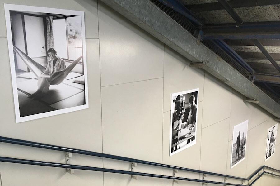 Display at Misakiguchi station