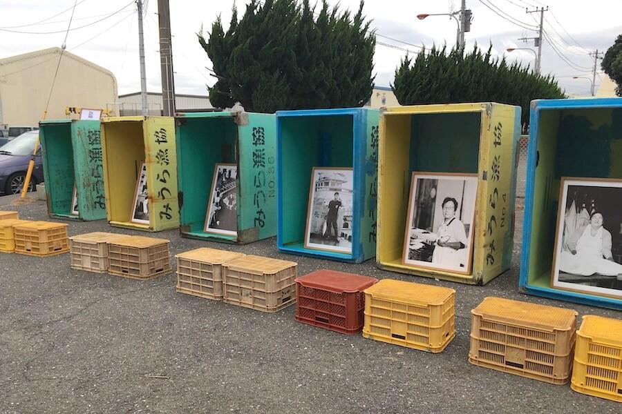 Display at Misaki Port