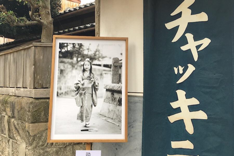 Exhibition at Misaki downtown area