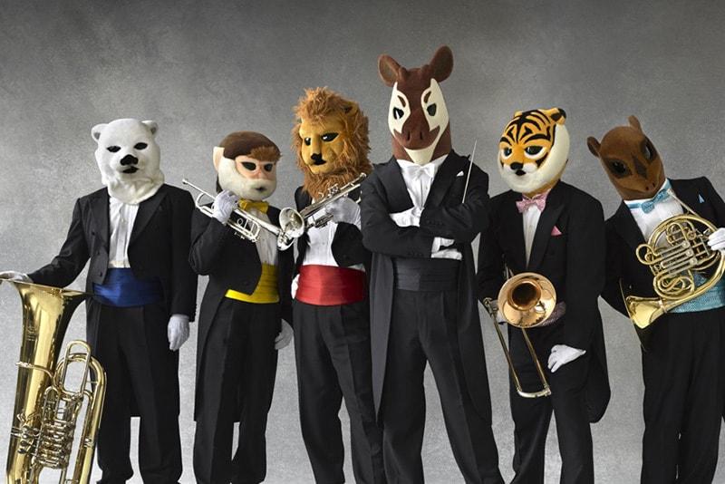 0歳からのオーケストラ ~ズーラシアンブラスmeets東京交響楽団
