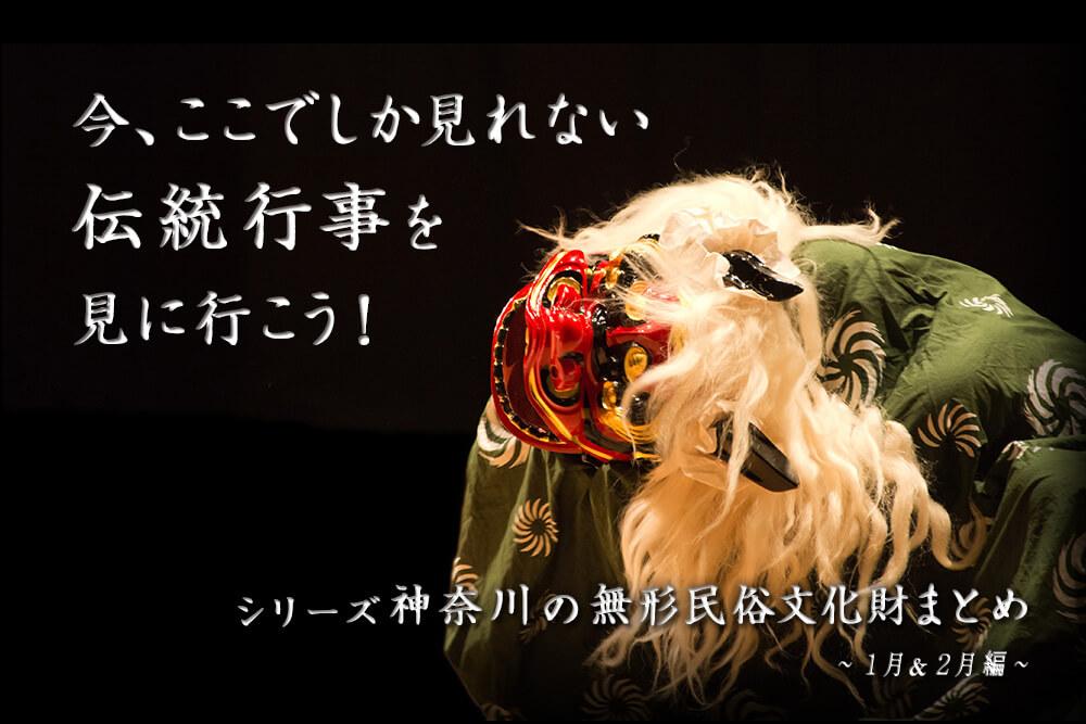 獅子舞_3 3