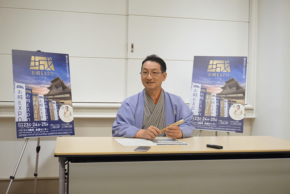 Mr. Shota Shunputei