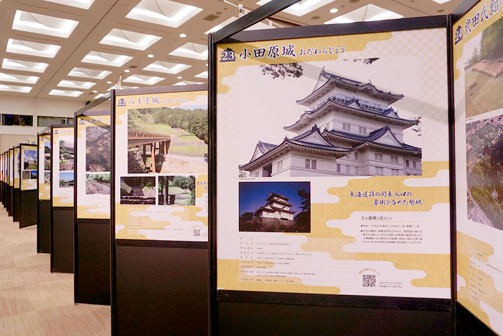 the photo exhibition of Japan's Top 100 Castles