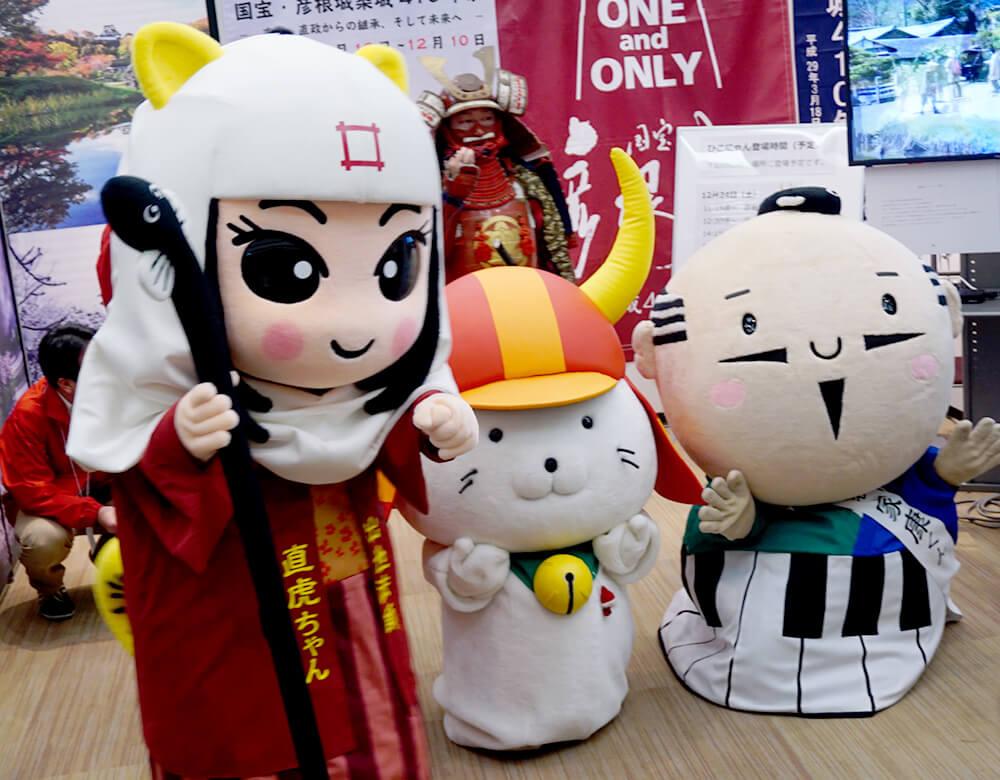 The lawmaker Naotora-chan, Hikonyan, Isei great Ieyasu-kun