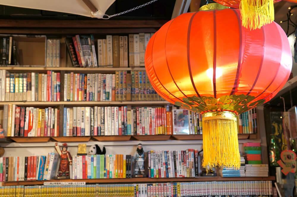 ブックカフェ・関帝堂書店