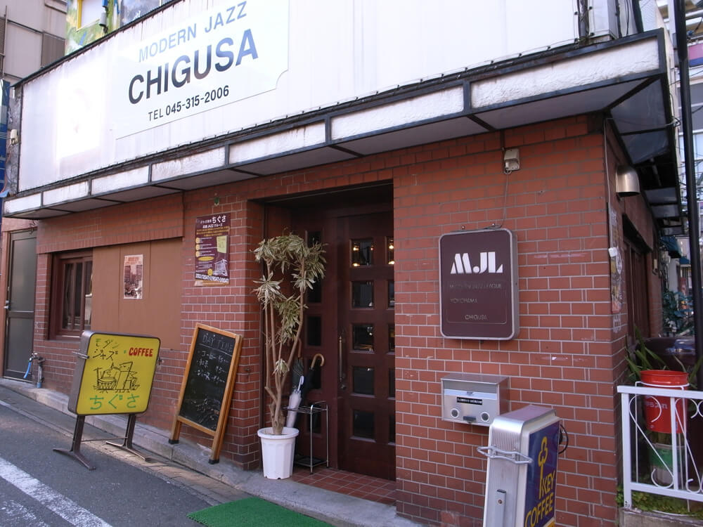Jazz Tea House Chigusa