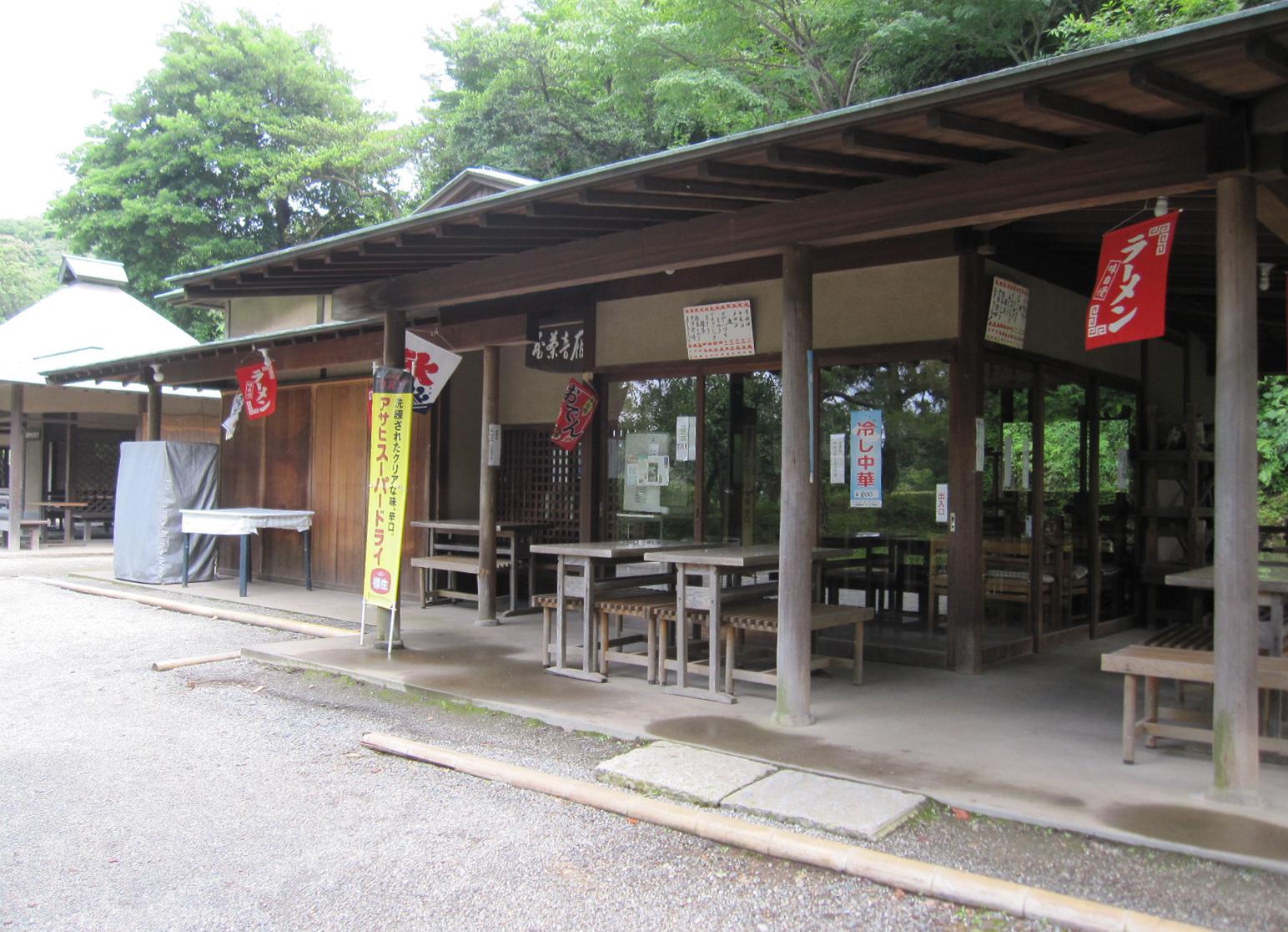 三渓園を子供と親子で楽しむ。あそびい横浜 提供
