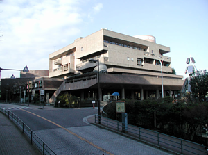 Kanagawa Prefectural Youth Center