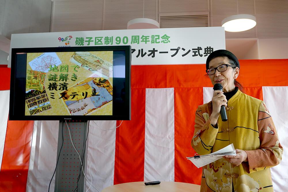 嶋田昌子さんは、NHKの人気テレビ番組ブラタモリにご出演されたことも!