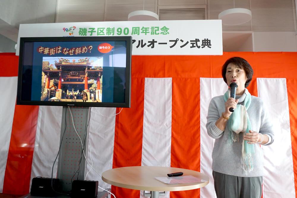 山崎洋子さん。江戸川乱歩賞作「花園の迷宮」を始め多くのミステリーを執筆されています。
