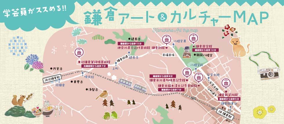 雨の日でも楽しめる鎌倉♪鶴岡八幡宮から徒歩で行けるおすすめ美術館