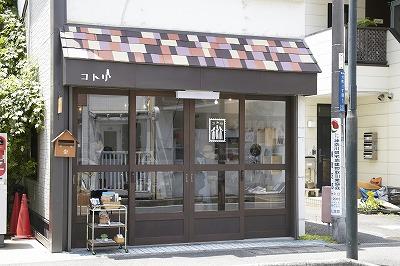 愛川町動画コンテスト「愛川レッドカーペット」