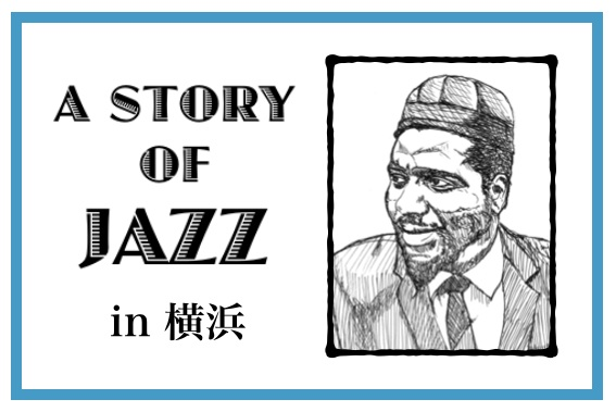 A STORY OF JAZZ in 横浜 Thelonious Monk