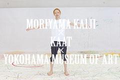[ Let's dance! Let's draw!] workshop by Moriyama …