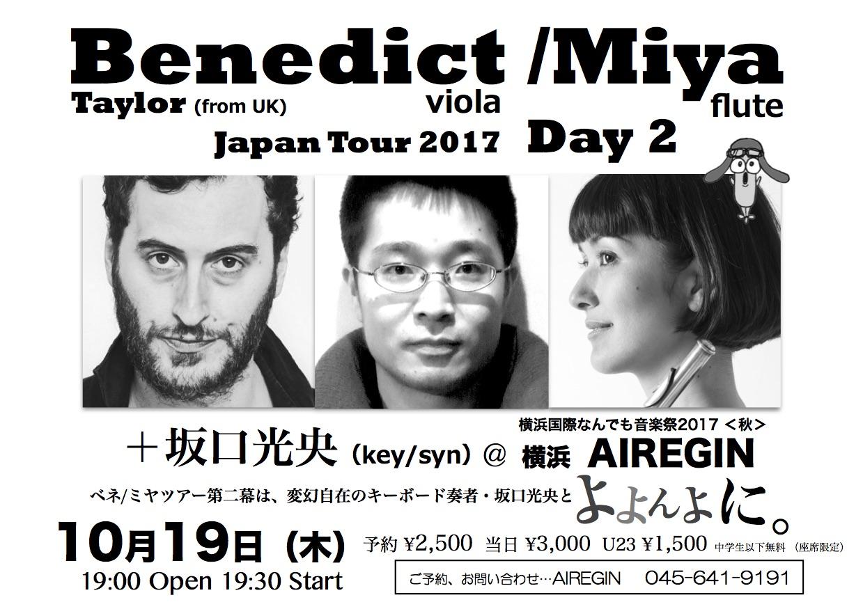 Benedict / Miya Japan Tour 2017