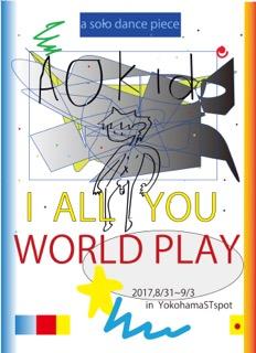 Aokid単独ソロ公演 『I ALL YOU WORLD PLAY』