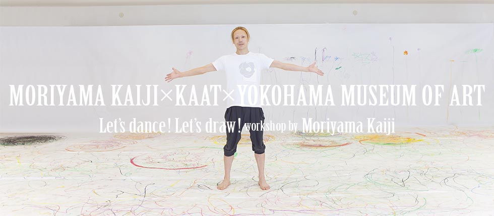 [ Let's dance! Let's draw!] workshop by Moriyama Kaiji