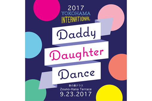 2017 YOKOHAMA INTERNATIONAL Daddy Daughter Dance
