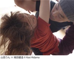 ST Spot 30th Anniversary Dance Selection vol.3 山田うん×楠田健造『生えてくる』