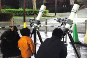 プラネタリウムと星空観察会「12月の星空をみよう!すばるをみよう!」