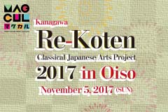 Kanagawa Re-Koten Classical Japanese Arts Project…