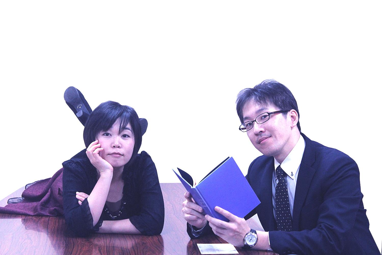 朗読劇ユニットTwoPieces初版「はじめての待ち合わせ」