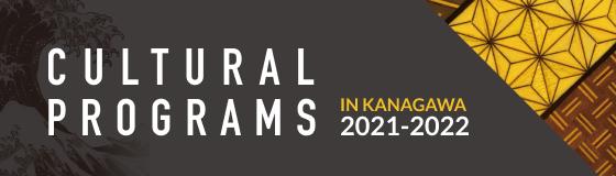 CULTURAL PROGRAMS in Kanagawa 2020-2021