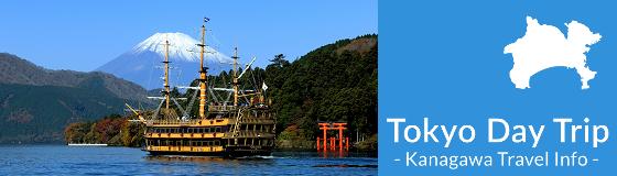 Official Kanagawa Travel Info - Tokyo Day Trip - Day Trips from Tokyo to Kanagawa