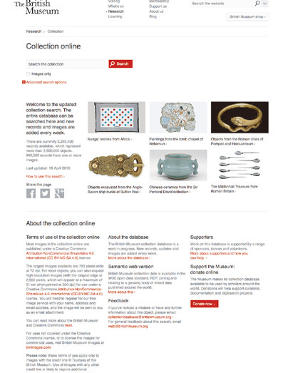 画像:大英博物館サイト画面