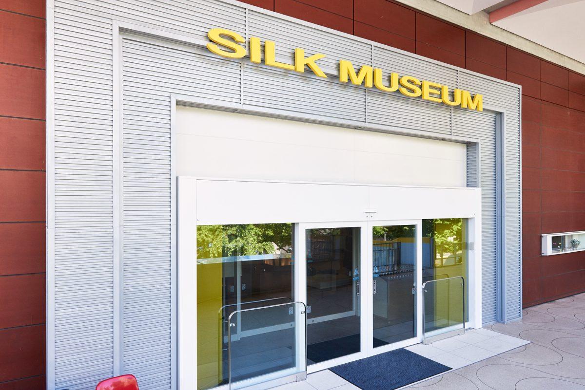 シルク博物館