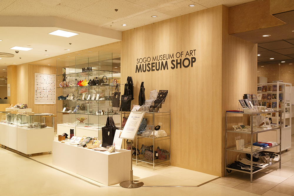 百貨商店中的藝術博物館,環境幽靜而寬敞
