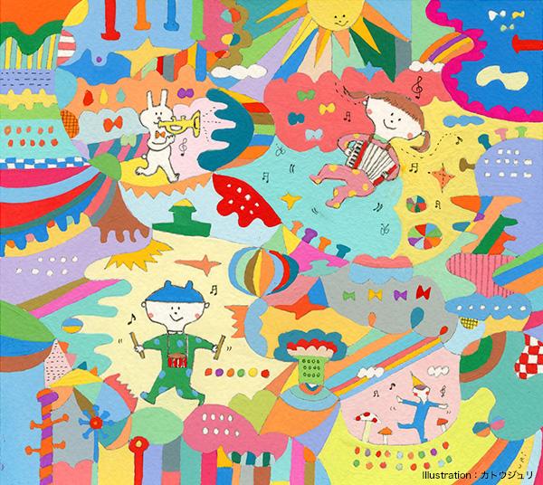 山手ゲーテ座サロンコンサートVol.307  ハニカムジカ~0歳からの親子で楽しむ音楽フェス~