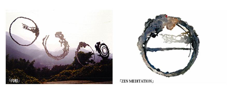 狩野炎立 第100回記念個展 「円相」「ZEN MEDITATION