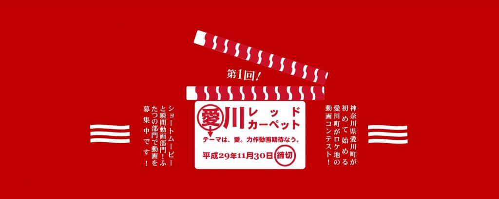 """小遊三・円楽  """"ふたり会"""""""