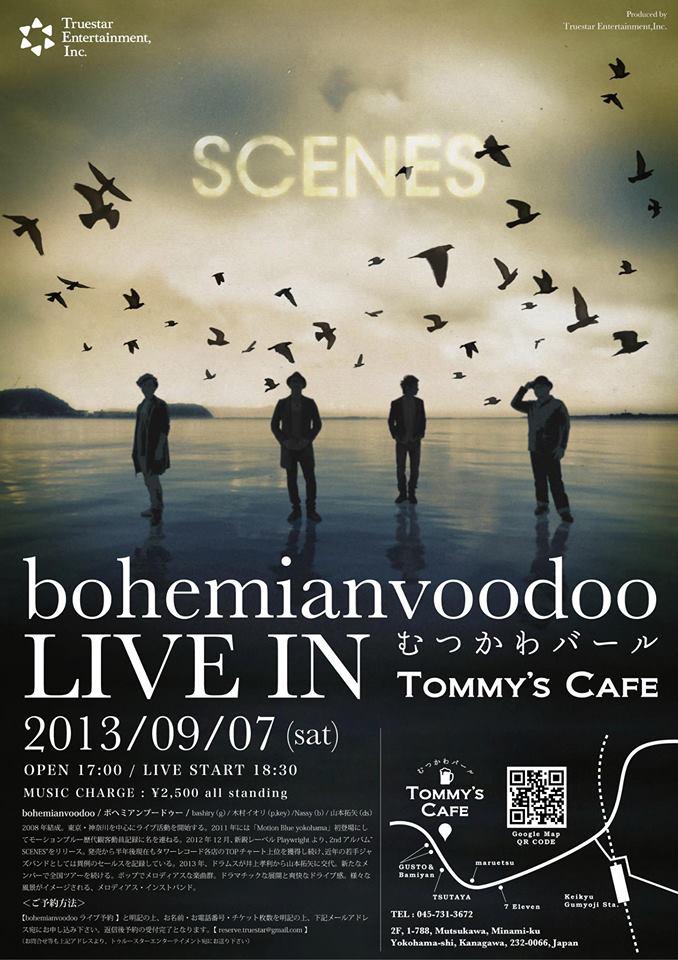 bohemianvoodoo  LIVE IN むつかわバール TOMMY'S CAFE