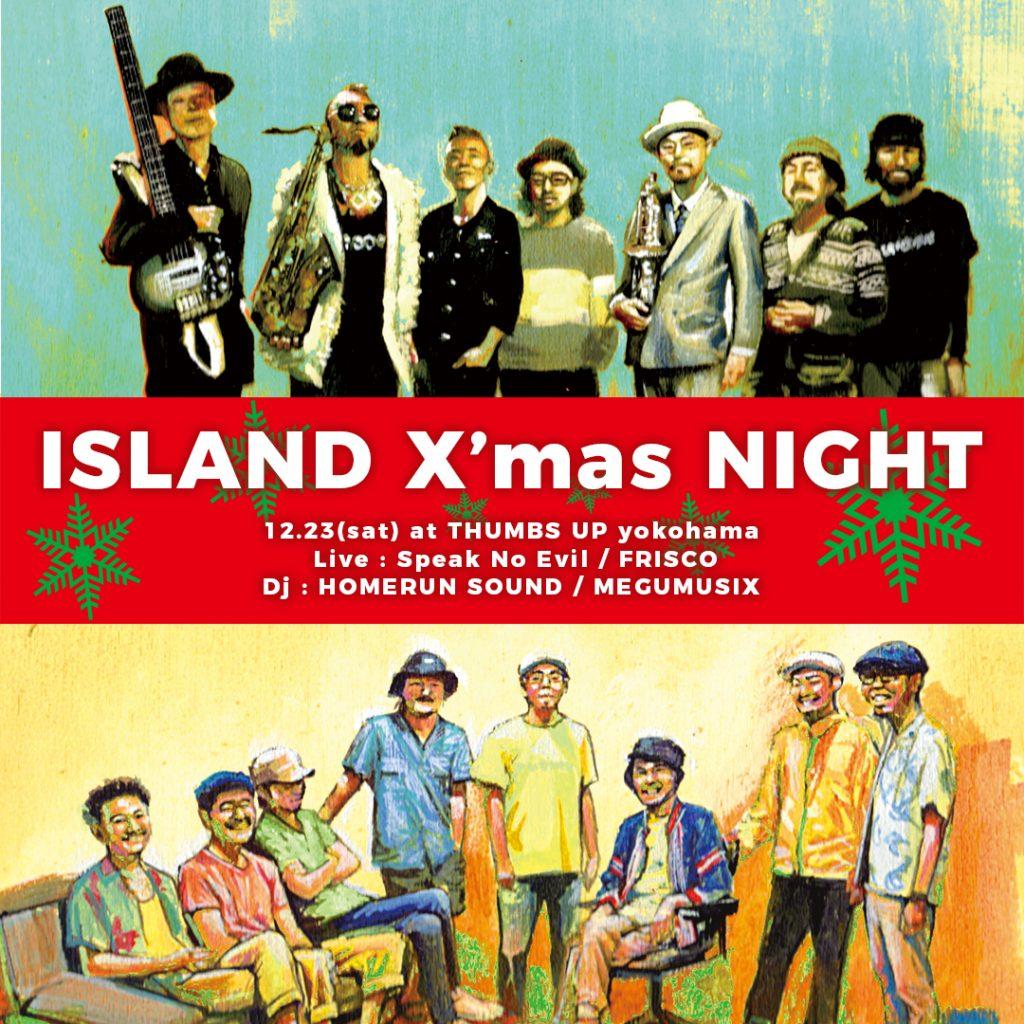 Island X'mas Night