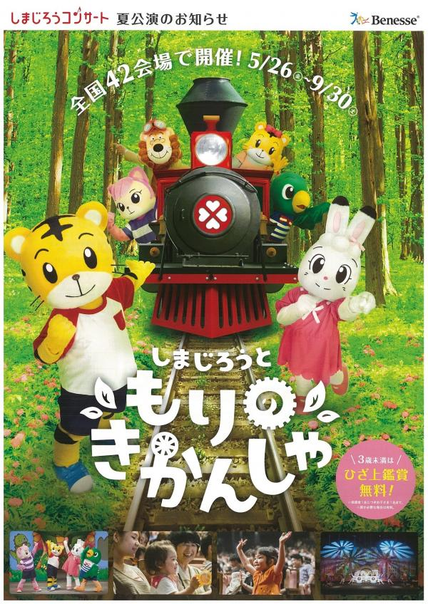 新春まんぷく!お年賀展 vol.3