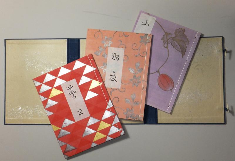 和綴じ体験教室「古文書のかたち」