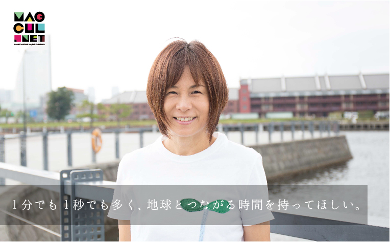 白井貴子 インタビュー
