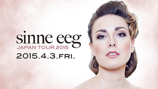 SINNE EEG JAPAN TOUR 2015