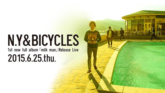 N.Y&BICYCLES  1st new full album「milk man」Release Live