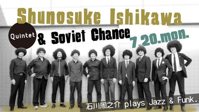 Shunosuke Ishikawa Quintet & Soviet Chance  石川周之介 plays Jazz & Funk.