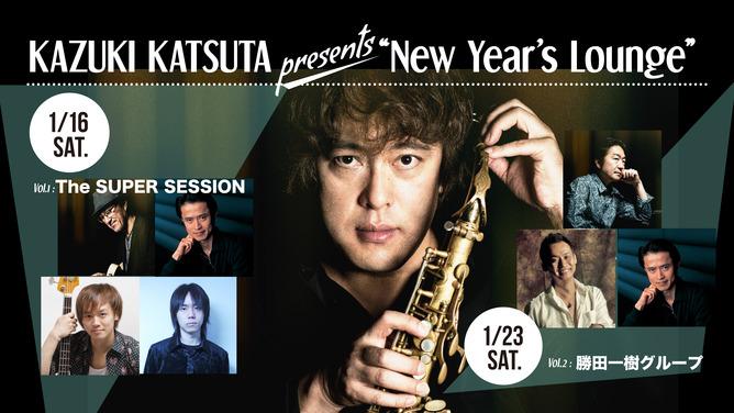 "KAZUKI KATSUTA presents ""New Year's Lounge""   Vol.2 : 勝田一樹グループ featuring 小野塚 晃、須藤 満 & 則竹裕之"
