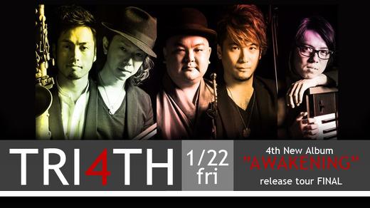 """TRI4TH 4th New Album """"AWAKENING"""" release tour FINAL"""