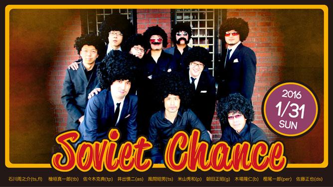 """Soviet Chance 1st Album """"Soviet Chance"""" Release Live"""
