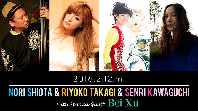 NORI SHIOTA & RIYOKO TAKAGI &  SENRI KAWAGUCHI with Special Guest Bei Xu