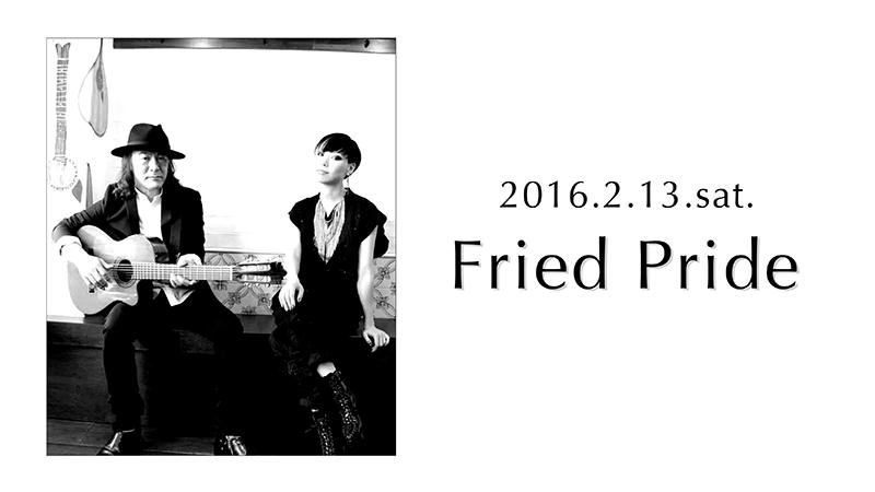 Fried Pride