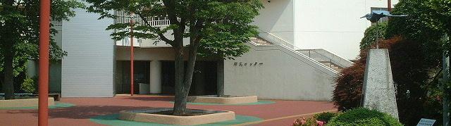 寒川町民センター